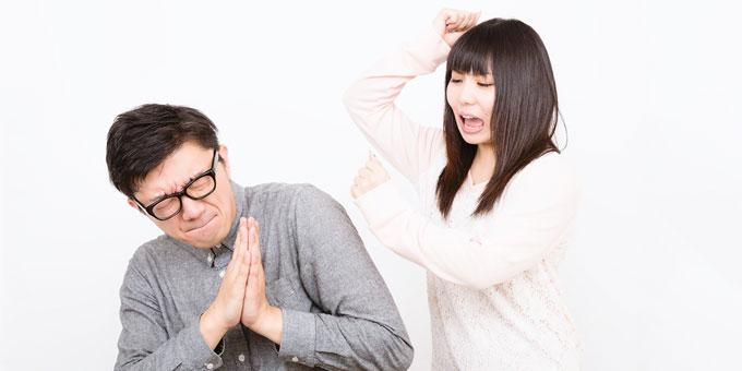 同棲中のカップルに多いケンカ特集(1)