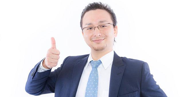入籍の報告方法【職場編】