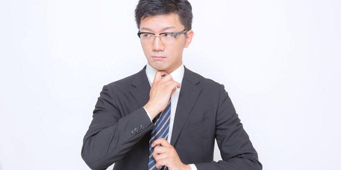 結婚式の二次会 トレンドコーディネート~スーツ~
