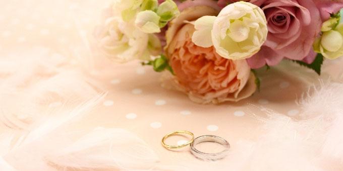 結婚のメリット・必要性って何?
