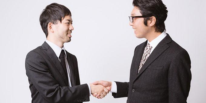 会社へ結婚報告マニュアル(1)